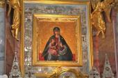 Vilkaviškio vyskupijos tikybos mokytojų ir jų draugų piligriminė kelionė į Trakus